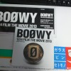 BOOWY 1224CDが配送された♪【FILM THE MOVIE 2013】ONLY YOUが・・・