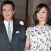 菅野美穂が結婚発表【アノ人がもうアタック!!】ニコニコ画像ですね。