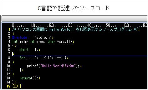 ソースコード 画像