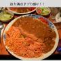 toruko_rice_deka